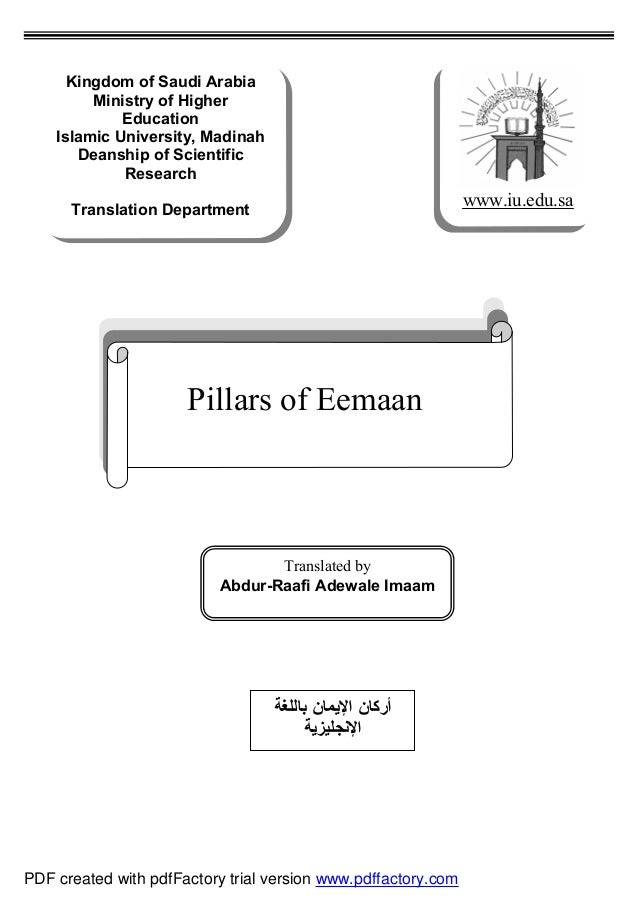 Pillars of Eemaan  Kingdom of Saudi Arabia  Ministry of Higher  Education  Islamic University, Madinah  Deanship of Scient...