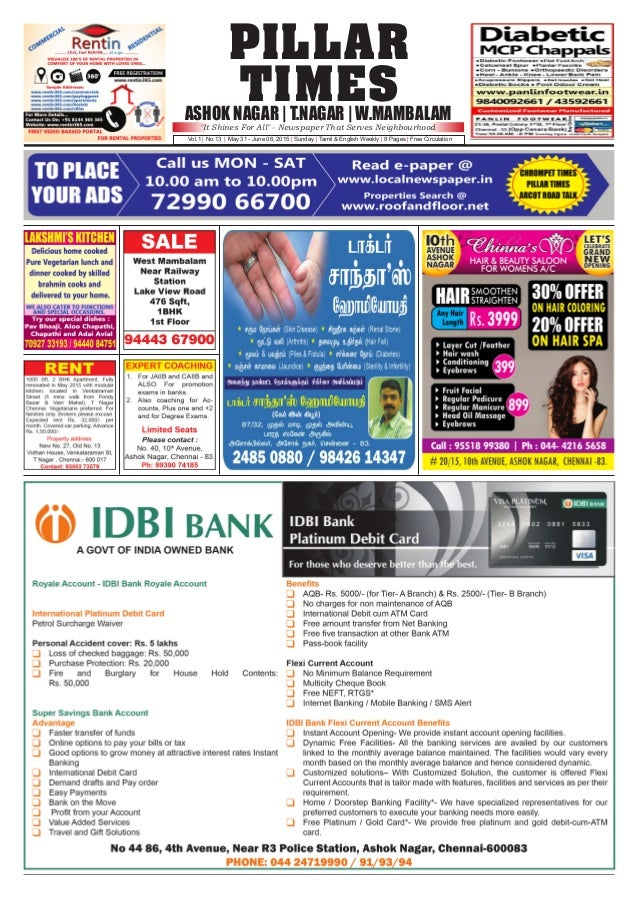PILLAR TIMESASHOK NAGAR | T.NAGAR | W.MAMBALAM Vol.1 | No.13 | May 31 - June 06, 2015 | Sunday | Tamil & English Weekly | ...