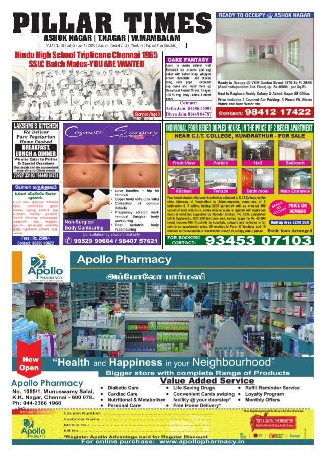 PILLAR TIMESASHOK NAGAR | T.NAGAR | W.MAMBALAM Vol.1 | No.18 | July 5 - July 11, 2015 | Sunday | Tamil & English Weekly | ...