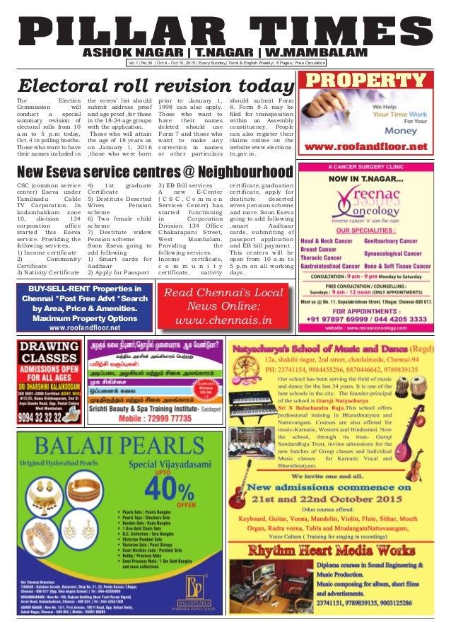 PILLAR TIMESASHOK NAGAR   T.NAGAR   W.MAMBALAM Vol.1   No.30   Oct 4 - Oct 10, 2015   Every Sunday   Tamil & English Weekl...