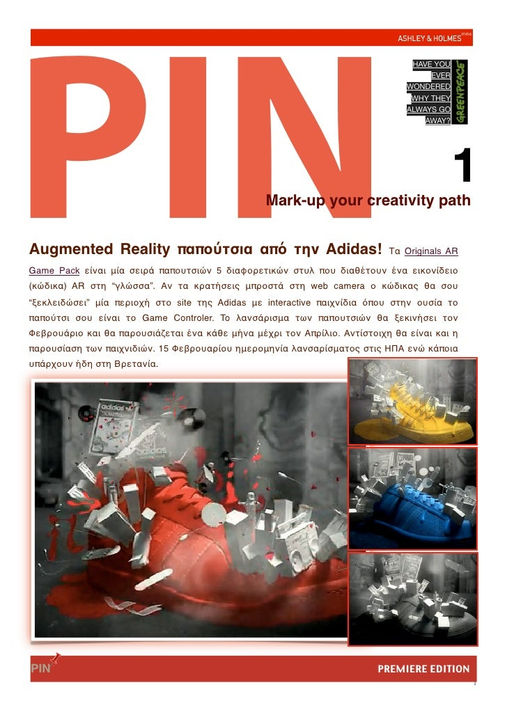 PIN                                                                                 HAVE YOU                              ...