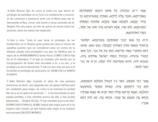 4. Rabí Shimón dijo:  Es como si todos los que tienen el privilegio de participar en la Torá a Ia medianoche y anuncio el ...