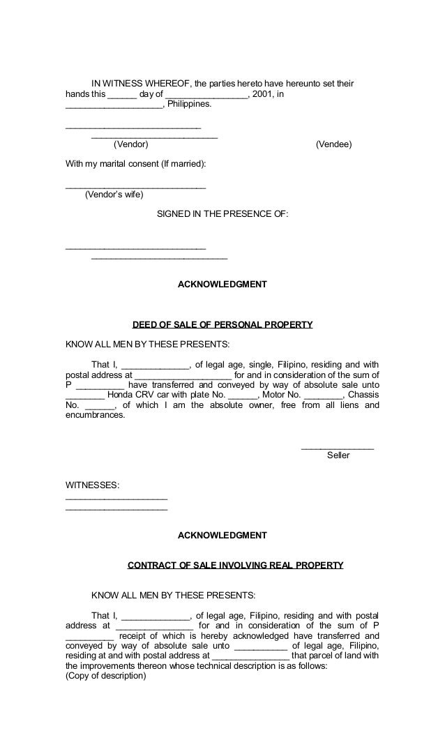 Legal Forms of Philippines