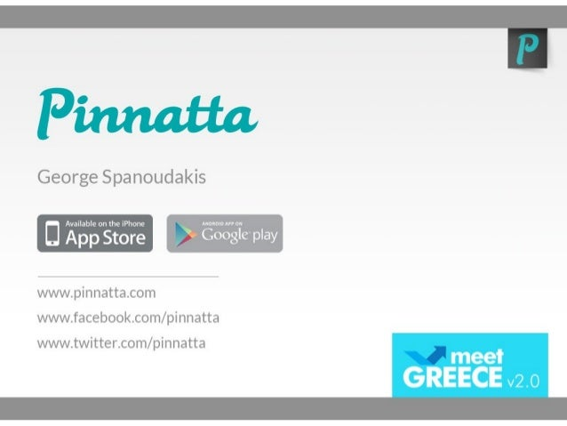 Why startups are important to Greece