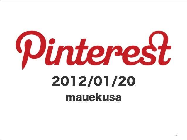 1 2012/01/20 mauekusa