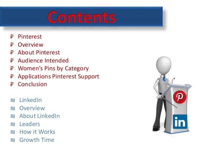 ₽ Pinterest ₽ Overview ₽ About Pinterest ₽ Audience Intended ₽ Women's Pins by Category ₽ Applications Pinterest Support ₽...
