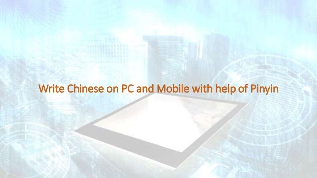 Write Chinese on PC and Mobile with help of Pinyin