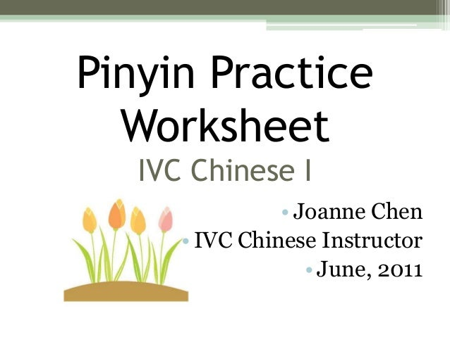 pinyin exercise Chinese pinyin chinese pinyin pronunciation practice: chinese 4 tones practice to speak mandarin perfectly  improve on this simple tonal language exercise,.