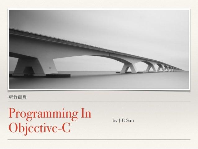 新⽵竹碼農 Programming In Objective-C by J.P. Sun