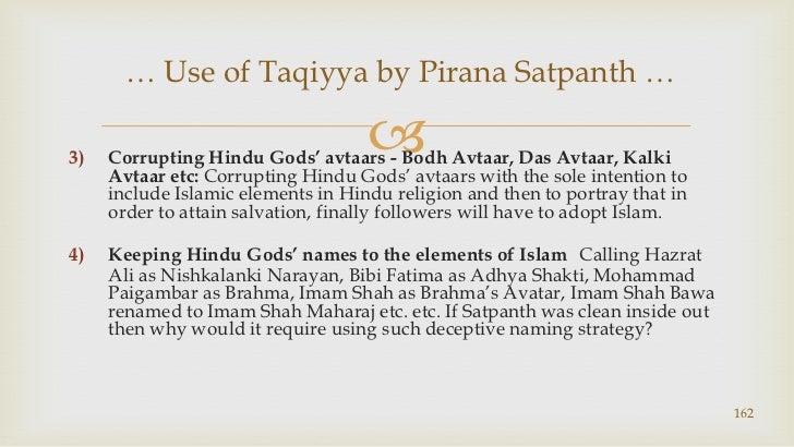 Corrupting Hindu Gods' avtaars - Bodh Avtaar, Das Avtaar, KalkiAvtaaretc: Corrupting Hindu Gods' avtaars with the sole int...