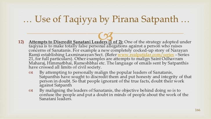 Attempts to Discredit Sanatani Leaders (1 of 2): One of the strategy adopted under taqiyaa is to make totally false person...