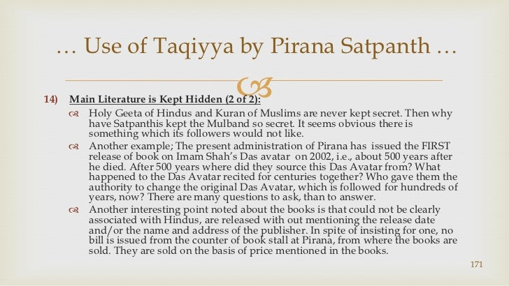 Main Literature is Kept Hidden (2 of 2):<br />Holy Geeta of Hindus and Kuran of Muslims are never kept secret. Then why ha...