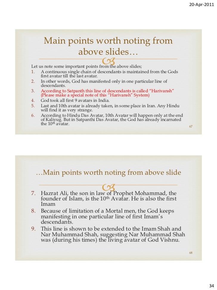 Series 33-E -PDF -Pirana satpanth History -English