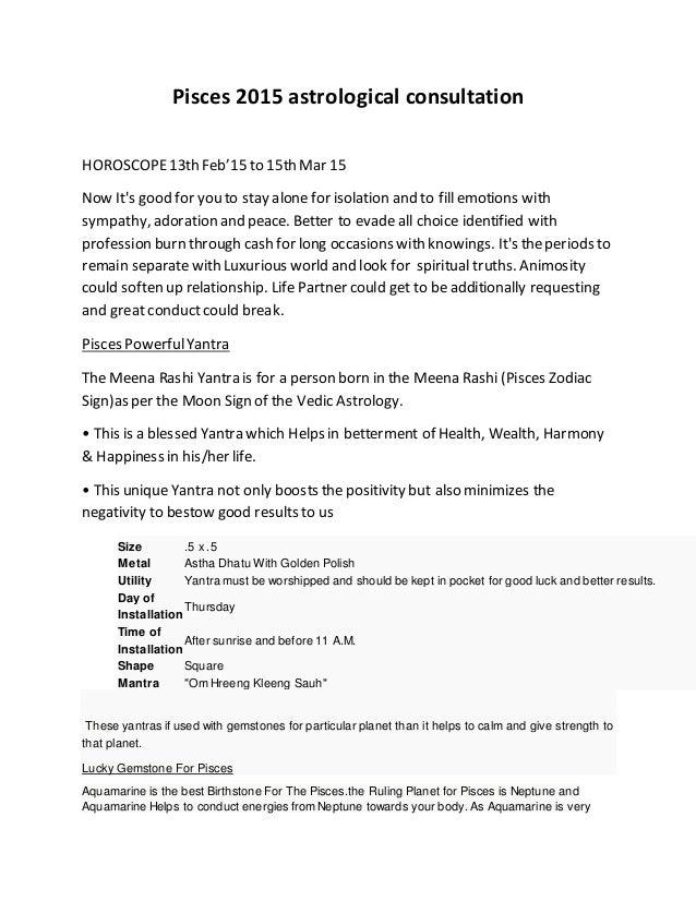 Pisces 2015 astrological consultation