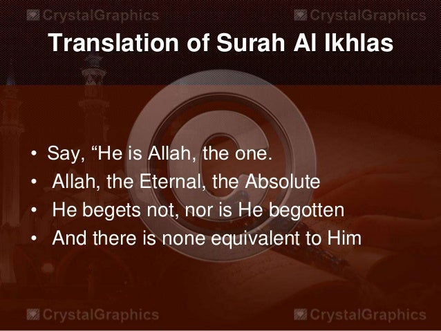 benefits of surah ikhlas essay Abdullah ibn 'abbas and anas ibn malik (radiallahu anhum) reported that the prophet (salallahu alayhi wasalam) said, 'whoever recited surah zilzilah (99) would get the reward of reciting half the qur'an whoever recited surah al kafirun (109) would get a reward as if reading a quarter of the qur'an whoever recited surah al ikhlas (112.
