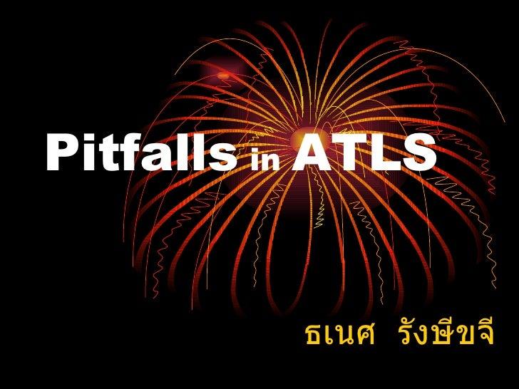Pitfalls  in  ATLS   ธเนศ  รังษีขจี