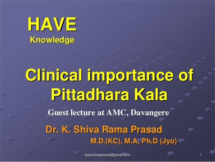 HAVEKnowledgeClinical importance of   Pittadhara Kala   Guest lecture at AMC, Davangere   Dr. K. Shiva Rama Prasad        ...