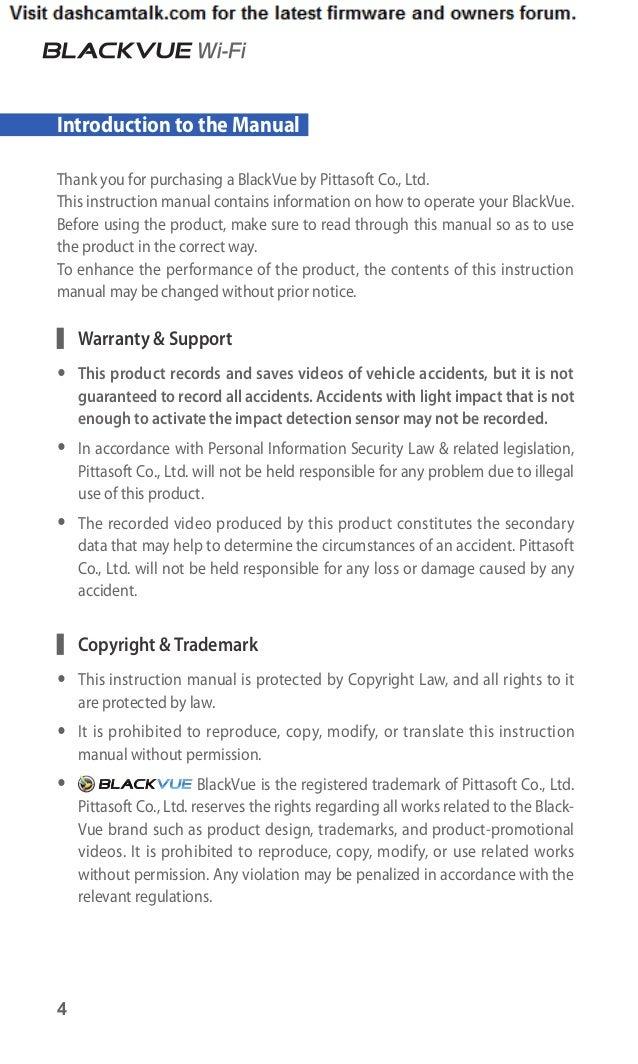 Blackvue Dr500 HD Light инструкция