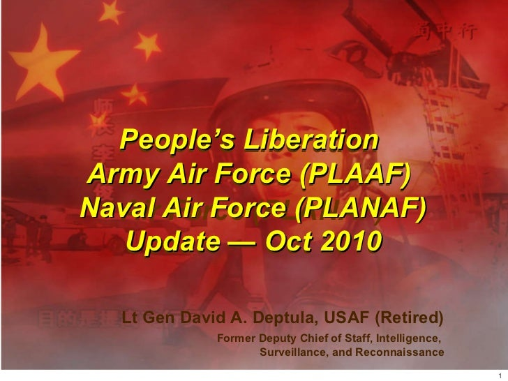 General Deptula on the Evolution of the PRC Airforce