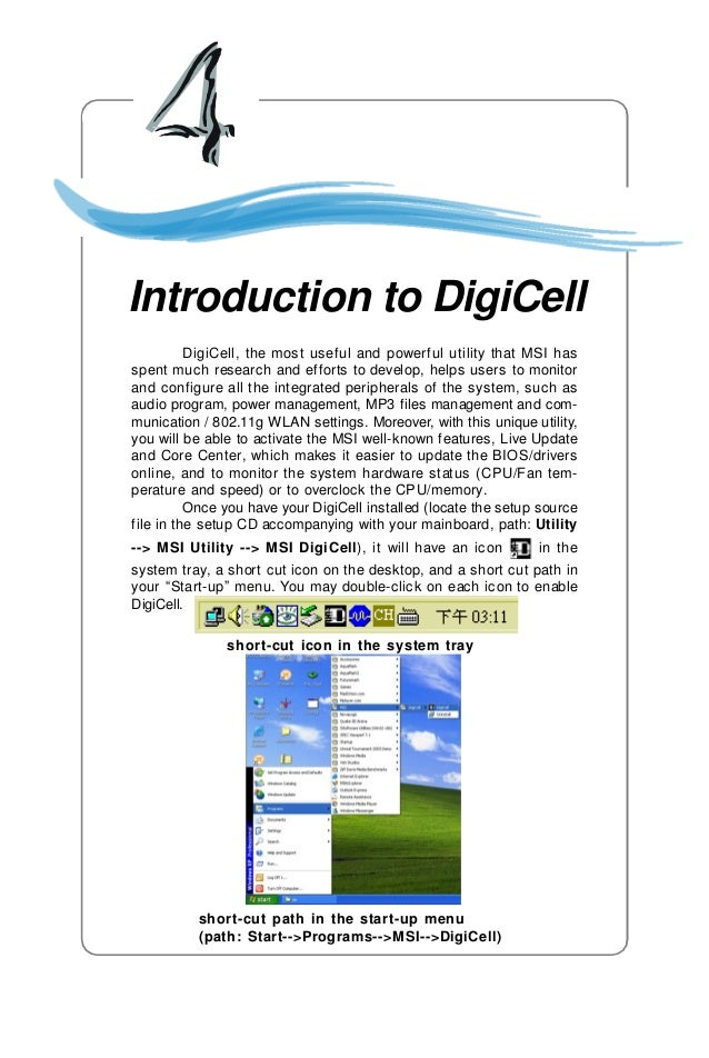 MSI DigiCell Windows 8 Drivers Download (2019)