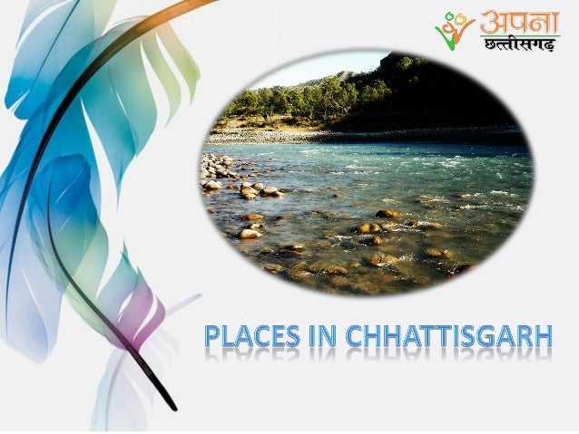 There are several places in Chhattisgarh to explore. The history, art and culture, rich tribal life and archaeology are th...