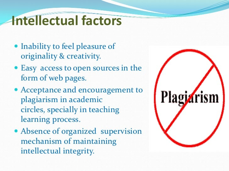 It's complicated: plagiarism in our culture