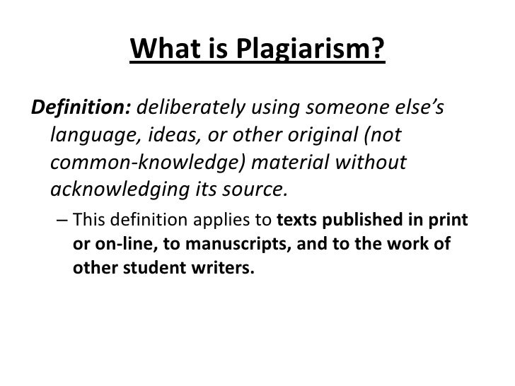 academic plagiarism the practices and Academic plagiarism: the practices and perceptions of plagiarism in education plagiarism is a common concern in education, entertainment, and some parts of history.