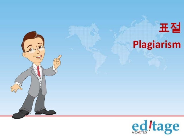 how to avoid plagiarism slideshare