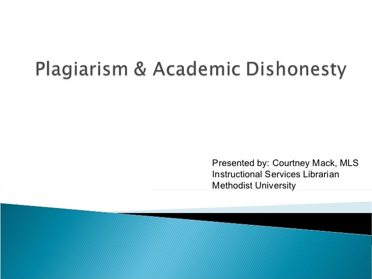 essay on academic dishonesty