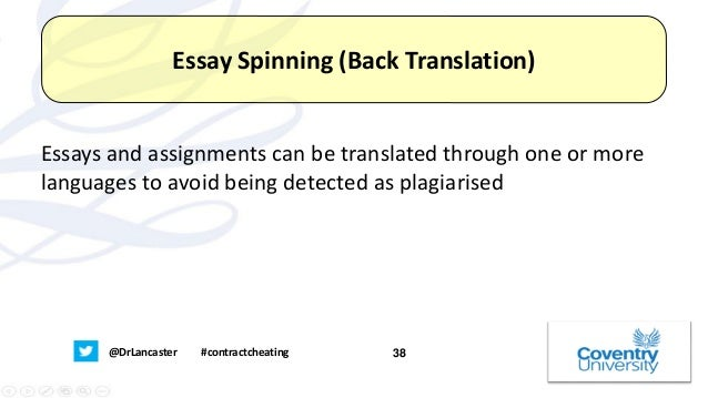 Can essay services be detected for plagiarism?