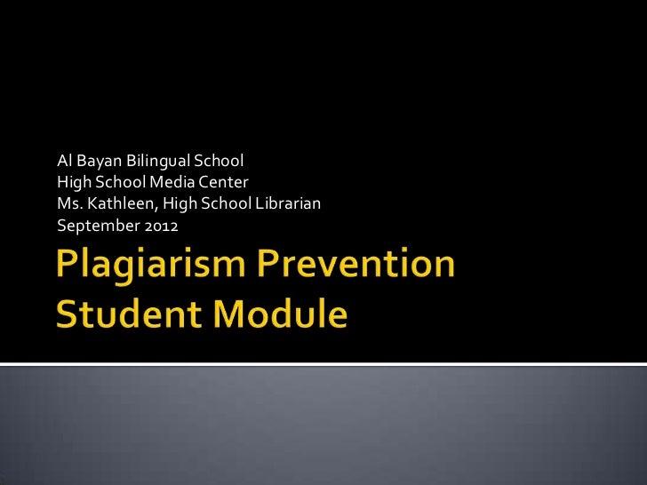 Al Bayan Bilingual SchoolHigh School Media CenterMs. Kathleen, High School LibrarianSeptember 2012