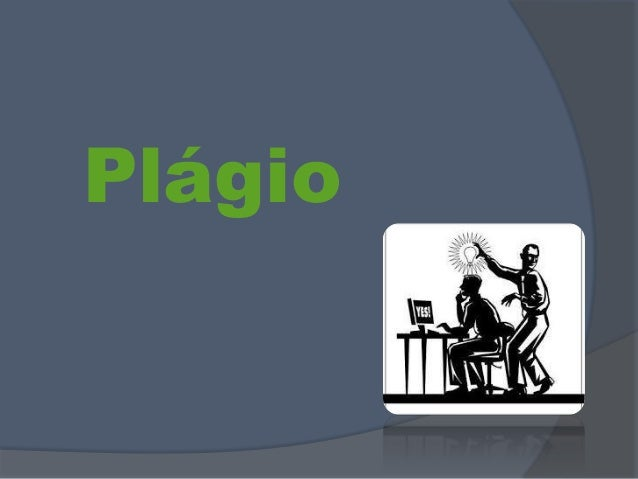 Plágio