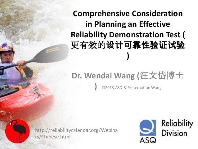 Comprehensive Considerationin Planning an EffectiveReliability Demonstration Test (更有效的设计可靠性验证试验)Dr. Wendai Wang (汪文岱博士)©...