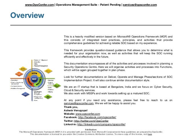 Plan an efficient security operations centre (www opsconfer com)