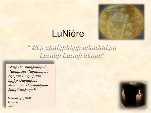 """LuNière """" Ձեր սիրելիների անունները Լուսնի Լույսի ներքո"""" Նելլի Մուրադխանյան Վարդուհի Վարդանյան Իզոլդա Նազարյան Լիլիթ Սարգսյ..."""