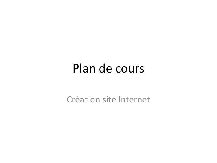 Plan de coursCréation site Internet