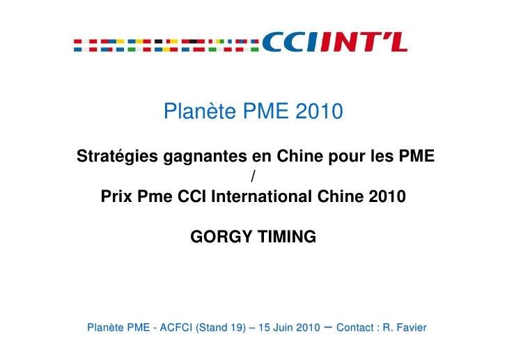 Planète PME 2010 Stratégies gagnantes en Chine pour les PME                      /    Prix Pme CCI International Chine 201...