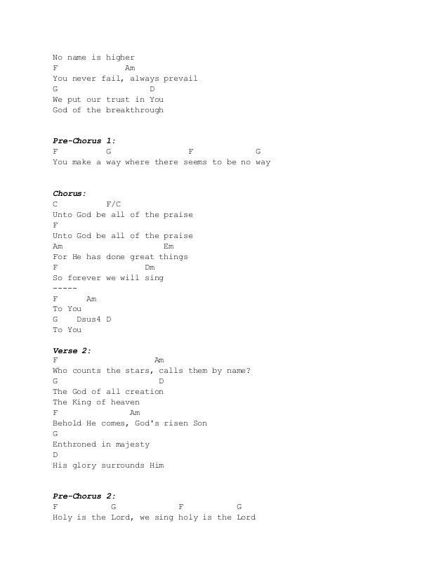 Lyric no other name lyrics hillsong : Planetshakers endless praise music book