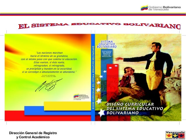 FACILITADORAS: Dirección General de Registro y Control Académico