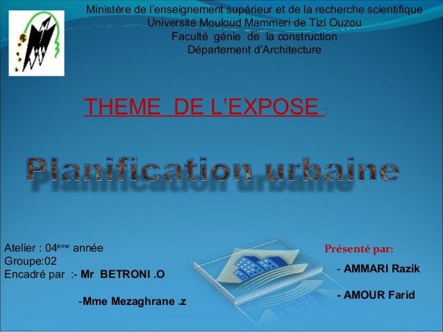 Présenté par: Ministère de l'enseignement supérieur et de la recherche scientifique Université Mouloud Mammeri de Tizi Ouz...