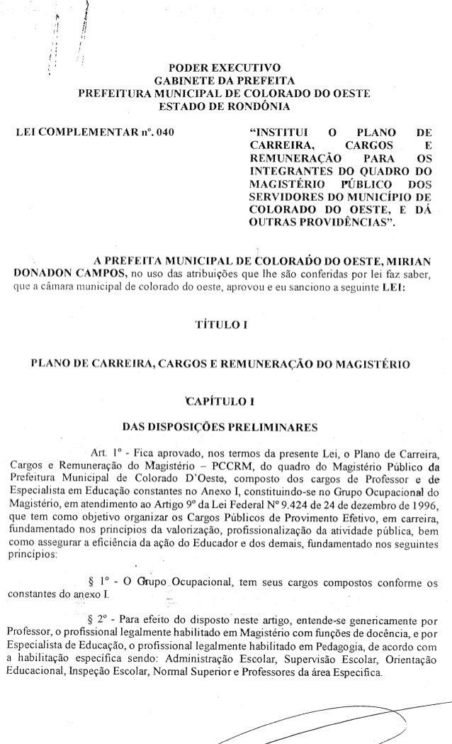 """PODER EXECUTIVO GABINETE DA PREFEITA PREFEITURA MUNICIPAL DE COLORADO DO OESTE EST ADO DE RONDONIA """"INSTITUI 0 PLANO DE CA..."""