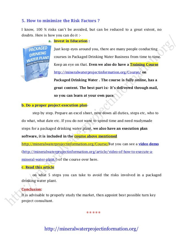 water company business plan