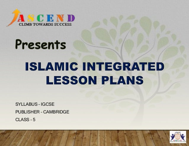islamic integrated science lesson plan