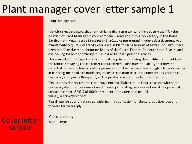 plant manager cover letter