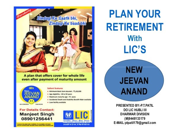 Plan your retirement with new jeevan anand by.p.t