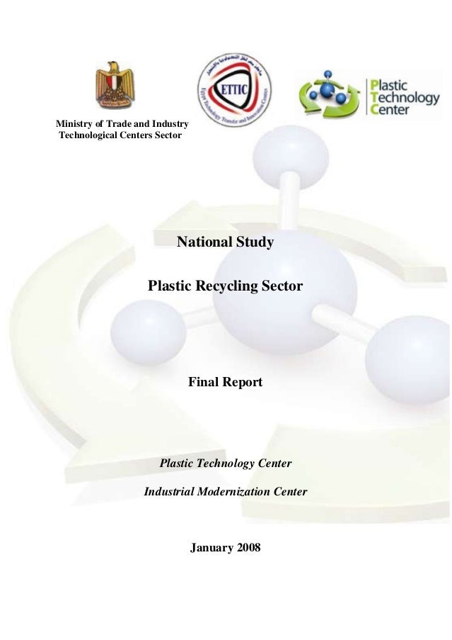 Ministry of Trade and IndustryTechnological Centers Sector                           National Study                    Pla...
