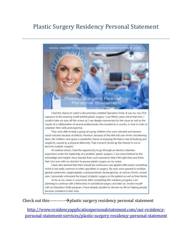 Surgery personal statement