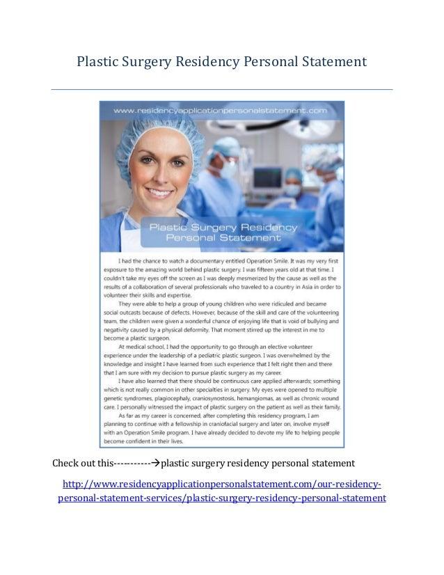 vascular surgery fellowship personal statement