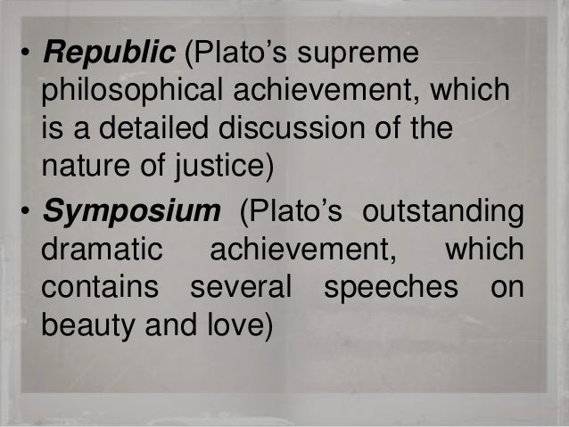 an analysis of the meaning of wisdom and justice in the republic by plato The republic, by plato the first definition of justice easily passes into the second and then whether justice is virtue and wisdom.