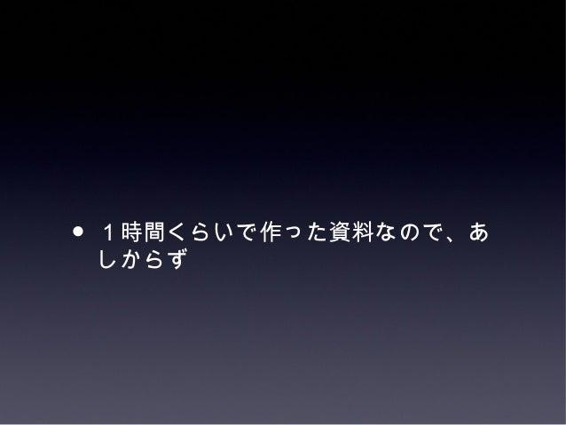 Play! Slide 3